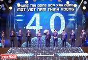 第四次工业革命:越南的突破性机遇