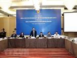 Tọa đàm bàn tròn về Hội nghị Diễn đàn Kinh tế thế giới về ASEAN
