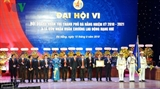 Дананг оказывает предприятиям помощь в развитии бизнеса