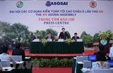 Ra mắt trung tâm báo chí ASOSAI 14