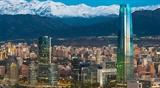 Поздравительные телеграммы в связи с Национальным праздником Чили