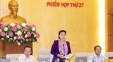 Закрылось 27-е заседание Постоянного комитета НС 14-го созыва