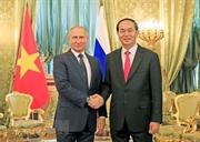 Светлая память о Чан Дай Куанге навсегда в сердцах миллионов россиян
