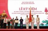 Спикер парламента СРВ приняла участие в праздновании 30-летия со дня образования газеты Дайбьеу Нянзян