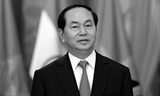 President Tran Dai Quang and the cause of protection of security social order
