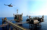 Petrovietnam và bước ngoặt trong lịch sử tìm dầu thế giới