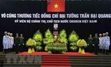 Началась церемония прощания с Президентом Чан Дай Куангом