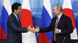 Встреча Путина и Абэ состоится на следующей неделе в Москве