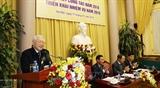 Товарищ Нгуен Фу Чонг руководил постановкой задач Канцелярии Президента