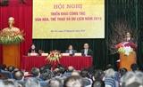 Вице-премьер Ву Дык Дам принял участие в конференции министерства культуры спорта и туризма