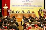 Министерство науки и технологий Вьетнама определило задачи на 2019 год