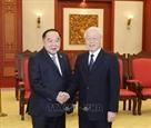 អគ្គលេខាបក្ស ប្រធានរដ្ឋ លោក Nguyen Phu Trong ទទួលជួបជាមួយឧបនាយករដ្ឋមន្ត្រីនិងជារដ្ឋមន្ត្រីការពារជាតិថៃ លោក Prawit Wongsuwan