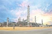 2018 年越南国家油气集团的五大亮点