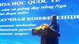 Международная научная конференция Инновационные подходы в изучении и преподавании русского языка в современном мире