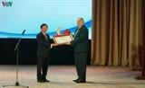 Вьетнам присвоил Пятигорскому государственному университету орден Дружбы