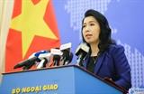 Вьетнам поздравляет Японию с коронацией Императора Нарухито