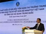Le Vietnam exporte un premier lot de produits laitiers en Chine