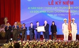 Развитие Ханойского юридического университета как ведущего центра подготовки юристов во Вьетнаме