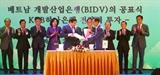BIDV công bố cổ đông chiến lược - Ngân hàng KEB Hana Hàn Quốc