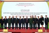 ダム副首相、NACCET創立式典に出席