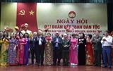 Премьер-министр Нгуен Суан Фук принял участие в празднике национального единства в Ханое