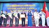 Медицинский университет им. Фам Нгок Тхатя отметил 30-ю годовщину со дня своего основания
