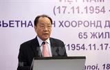 Conmemoran en Hanoi aniversario 65 del establecimiento de relaciones Vietnam-Mongolia