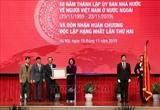 Государственный комитет по делам вьетнамцев проживающих за границей отметил 60-летие со дня основания