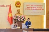 Нгуен Тхи Ким Нган провела первое заседание Госкомитета и Оргкомитета по проведению АИПА-41