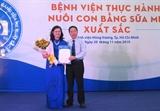 Bệnh viện đầu tiên ở Thành phố Hồ Chí Minh đạt chuẩn thực hành nuôi con bằng sữa mẹ xuất sắc