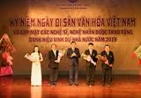 Đà Nẵng gặp mặt các nghệ sỹ nghệ nhân được trao tặng Danh hiệu vinh dự Nhà nước năm 2019