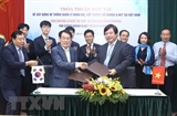 한국 베트남의 직업기술 관리체제 구축을 지원하기로