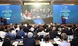 В Сеуле проходит заседание 17-й генеральной ассамблеи OANA