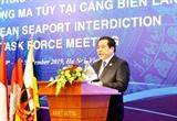 Открылась Министерская конференция по борьбе с транснациональной наркопреступностью