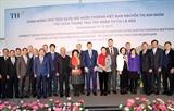 Председатель НС Вьетнама посетила ферму компании TH в Московской области