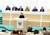 Chủ tịch Quốc hội Nguyễn Thị Kim Ngân dự và phát biểu tại Phiên họp toàn thể Hội đồng Liên bang Nga