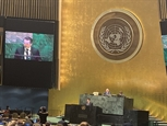 UN 베트남 대표 베트남동해 문제 평화적 해결 강조