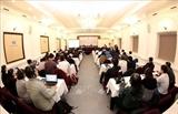 2020년 아세안 홍보 및 의장국의 해 준비 회의