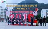 2-й международный фестиваль воздушных шаров