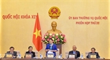 Завершилось 31-е заседание Постоянного комитета НС 14-го созыва