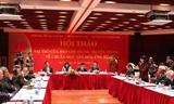 Состоялся семинар о роли прессы в пропаганде норм культуры поведения