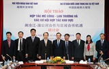 Активизируется сотрудничество Меконг-Ланьцанцзян