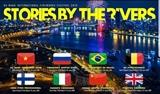 На церемонии открытия фестиваля фейерверков в Дананге выступят команды из Вьетнама и России