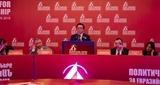 Việt Nam tham dự hội thảo Các chính đảng vì hợp tác Á-Âu