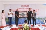 Autoridades de provincia vietnamita de Quang Ninh reciben a delegados a la 44 Reunión de OANA