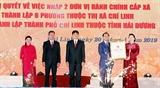 Опубликована резолюция о создании города Тилинь в провинции Хайзыонг