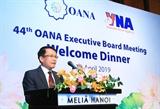OANA 44: Các hãng truyền thông khu vực đưa tin đậm nét về hội nghị