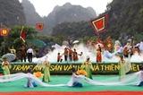 Открылся фестиваль Чангана в Ниньбине