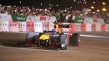 Lancement de la nouvelle saison de F1 à Hanoi