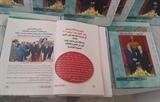 Lancement dun livre sur les relations entre le Vietnam et lEgypte en arabe